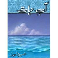 Aab e Hayat by Umera Ahmed Free Download