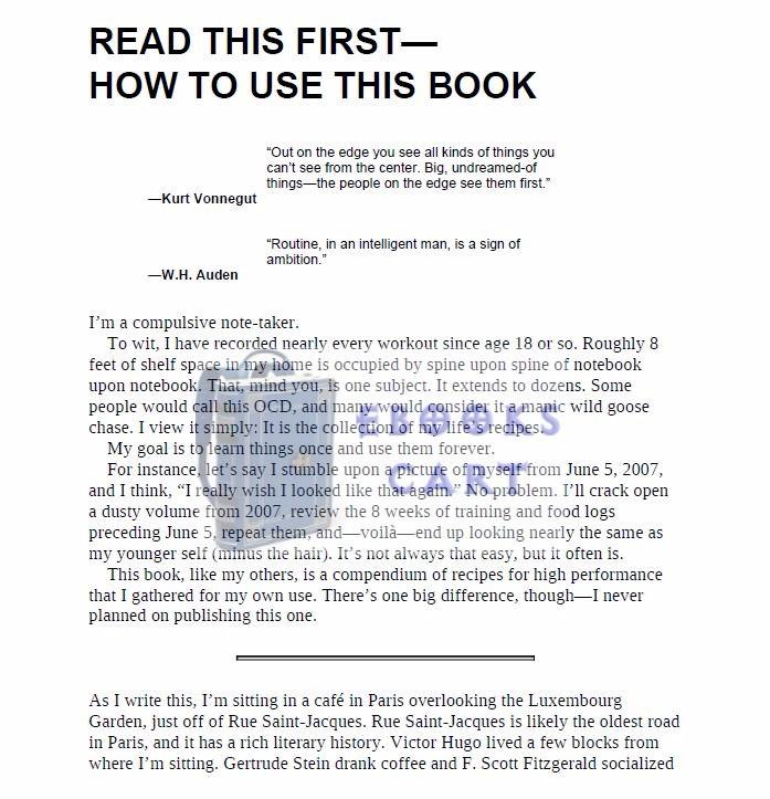 Титан скачать pdf