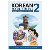 Korean Made Simple 2 by Billy Go PDF Download