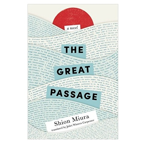 The Great Passage by Shion Miura PDF