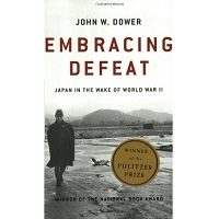 Embracing Defeat by John W. Dower PDF Free Download