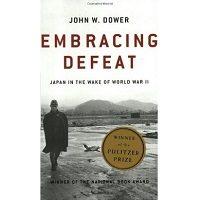 Embracing Defeat by John W. Dower PDF Free Download