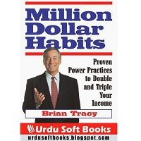 Download Million Dollar Habits by Brian Tracy PDF