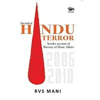Download Hindu Terror by RVS Mani PDF