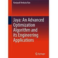 Jaya by Ravipudi Venkata Rao PDF