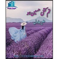 Tum Kitni Haseen Ho Urdu Novel by Aliza Doll PDF