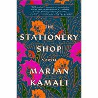 The Stationery Shop by Marjan Kamali PDF