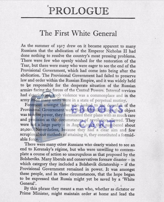 Download The White Generals by Richard Luckett PDF Free