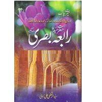 Download Sikandar e Azam By Aslam Rahi M.A PDF Free
