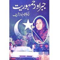 Download Jabar Aur Jamhuriat by Kalsoom Nawaz Sharif PDF Book Free