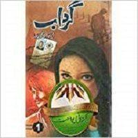 Gardab Novel Complete 6 Volumes by Asma Qadri PDF