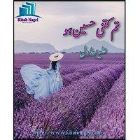 Tum Kitni Haseen Ho Urdu Novel by Aliza Doll PDF