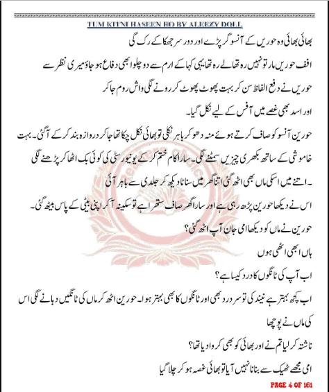 Tum-kitni-haseen-ho-Urdu-Novel-by-Aliza-Doll-PDF