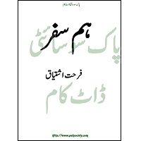 Humsafar by Farhat Ishtiaq Urdu Novel PDF