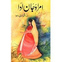 Umrao Jaan Ada by Mirza Hadi Ruswa PDF