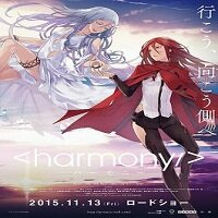 Harmony by Project Itoh