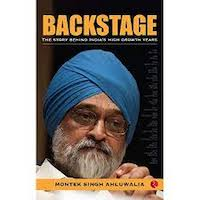 BACKSTAGE by Montek Singh Ahluwalia PDF Download